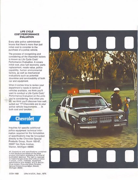 Image of the 1977 Chevrolet Police Brochure page 8